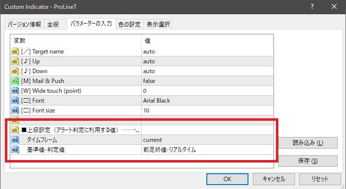 Ver 3.0 新機能(Mt.more Proシリーズ)
