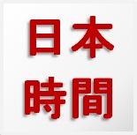 MT5に日本時間を表示するインジケーター