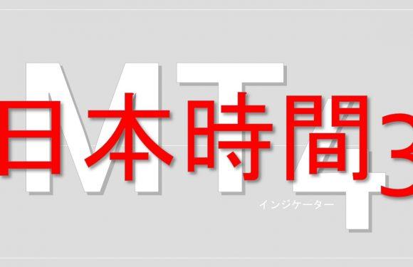 [MT4]FXmt日本時間3